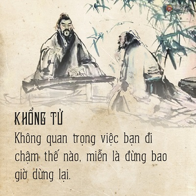 may in tem nhan